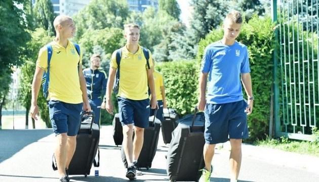 Футбольная сборная Украины U-19 начала подготовку к чемпионату Европы