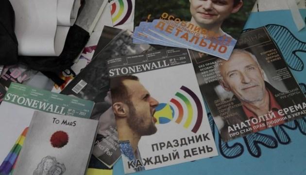 Des inconnus ont attaqué le bureau de la communauté LGBT à Kharkiv