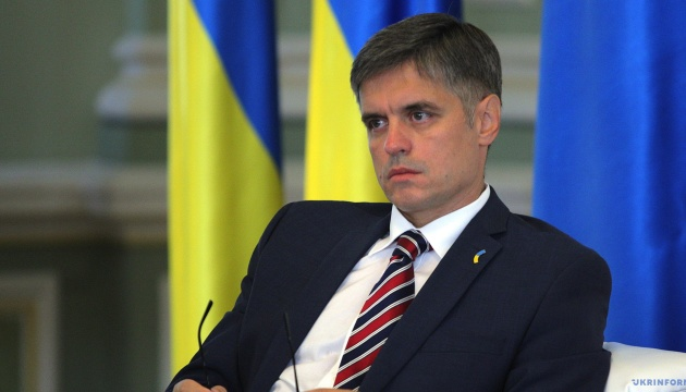 Ukraine to participate in NATO meeting despite Hungary's opposition - Prystaiko