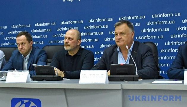 В Україні запрацювало громадське об'єднання