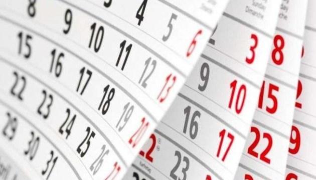 Календарь на всю голову. 7 июля