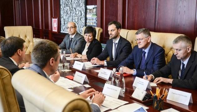 Німецька GIZ запускає новий проект підтримки Фонду енергоефективності