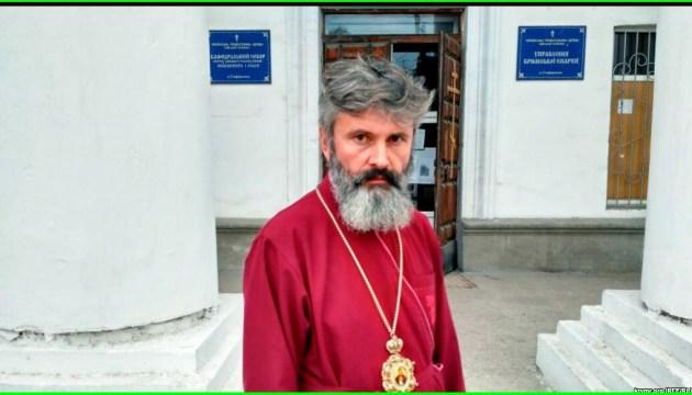 L'archevêque Clément a demandé à Poutine de libérer les prisonniers politiques ukrainiens