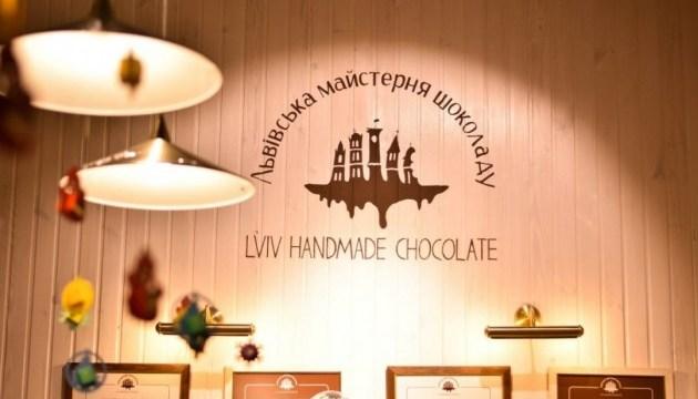Львівська майстерня шоколаду буде судитися за логотип з російською компанією