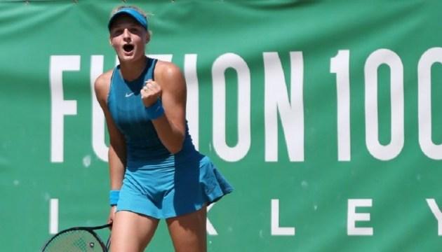 Теннис: одесситка Ястремская обыграла Дулгеру на 100-тысячнике в Венгрии