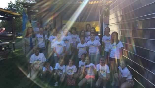 У Чехії стартував літній табір для української молоді
