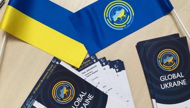 У Києві відкрився VI Форум Global Ukrainians