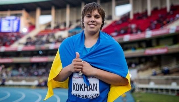 Легкая атлетика: Михаил Кохан выиграл чемпионат Европы U-18 с мировым рекордом