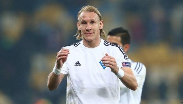 Хорватський футболіст отримав попередження ФІФА за вигук