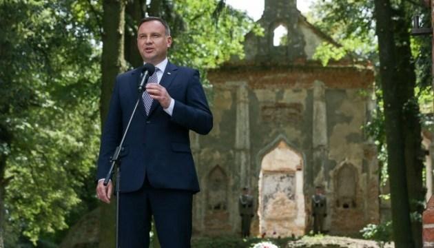 Відносини між Україною і Польщею мають спиратися на історичну правду - Дуда