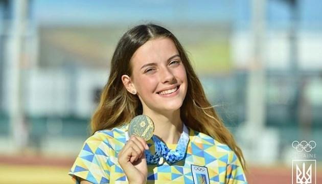 Легка атлетика: Ярослава Магучих з рекордом виграла чемпіонат Європи U-18