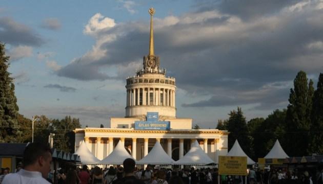 У Києві пройшов музичний фестиваль Atlas Weekend
