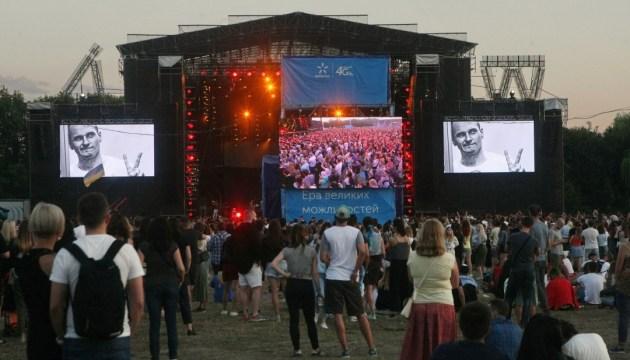 Atlas Weekend held in Kyiv (Photo)