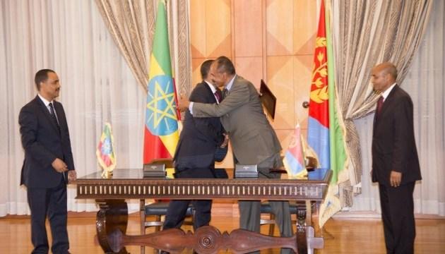 Ефіопія та Еритрея підписали мирну декларацію