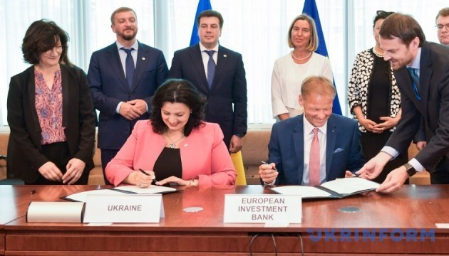 Ukraine, EIB sign loan agreement worth EUR 75 mln for road safety project