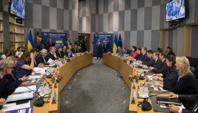 EU leaders recognize violation of Ukraine's sovereignty as 'act of aggression' by Russian armed forces