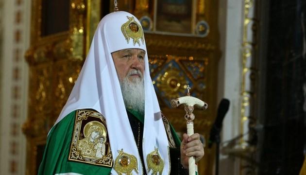 """РПЦ хочет """"штамповать"""" приходы за рубежом без согласия Константинополя"""