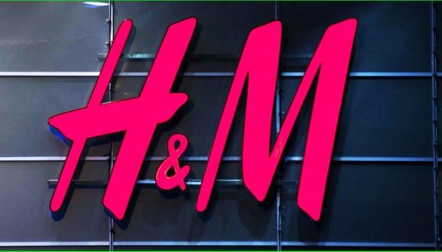 H&M ouvrira son premier magasin en Ukraine le 18 août prochain