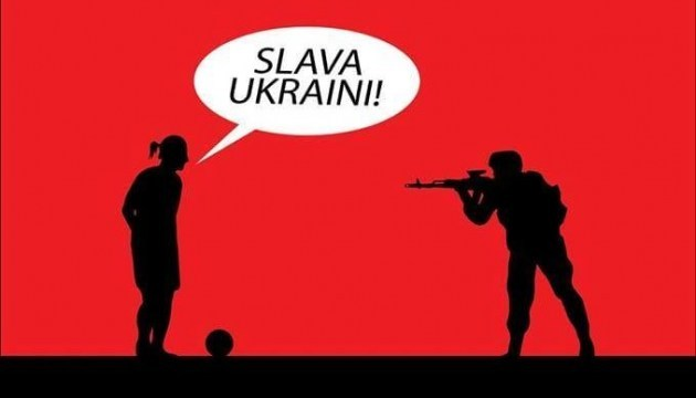 Ukrainians launch 'Glory to Ukraine' flash mob on FIFA page on Facebook