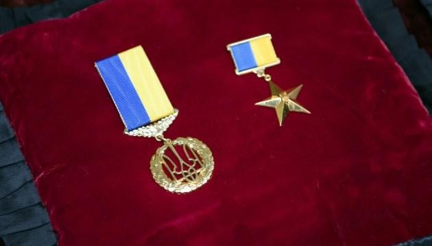 Президент вручил три звезды Героя Украины за ликвидацию аварии на ЧАЭС
