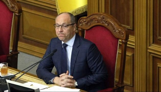 Рада снова перенесла вопрос обновления ЦИК