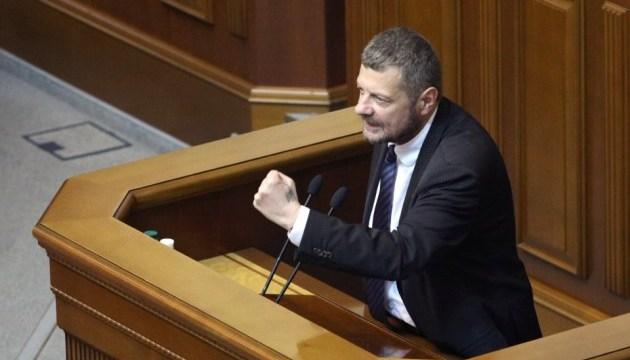 Пояснювальну записку Мосійчука щодо Супрун писали на комп'ютері депутата Опоблоку