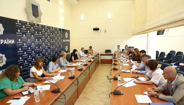 МВД берется за интеграцию ромов в украинское общество