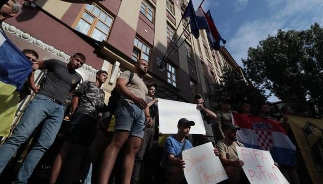 Під посольством Хорватії у Києві пройшла акція на підтримку Віди та Вукоєвича