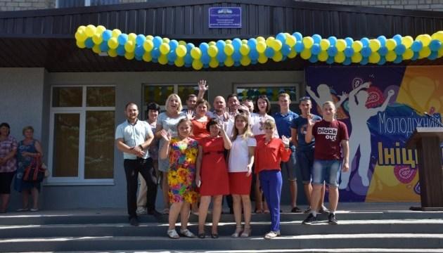 В Донецкой области в Черкасской ОТГ открыли молодежный центр