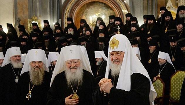 СМИ: Православные иерархи отказались встречаться с главой РПЦ
