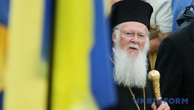 Patriarch Bartholomew meets with children of Ukrainian soldiers killed in Donbas
