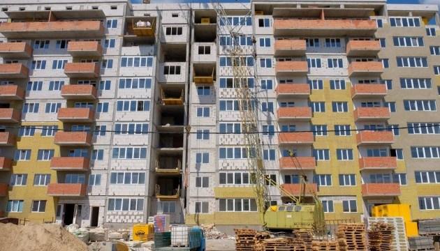 В Слобожанской ОТГ на Днепропетровщине 106 семей получат жилье в новостройке