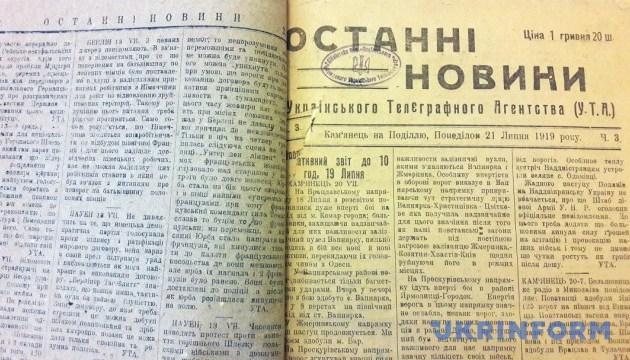 Як українське агентство брало інтерв`ю у Сталіна