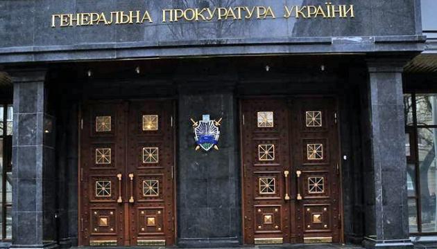 Фігурант справи Бабченка озвучив черговий фейк Росії - ГПУ