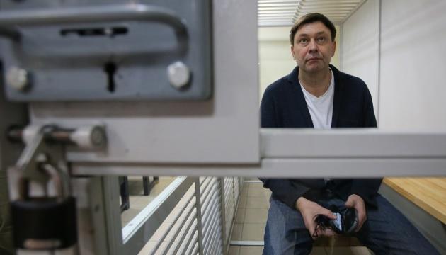 У Херсоні почався розгляд апеляції на арешт Вишинського