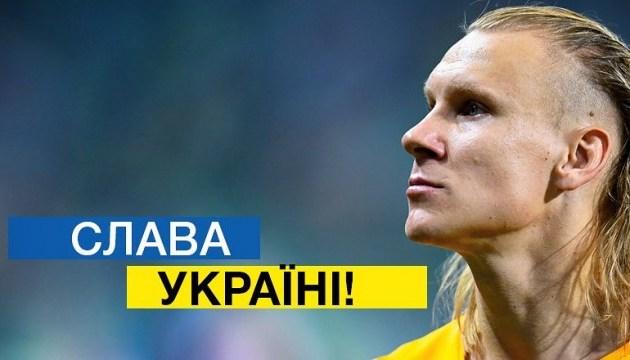 Україна цінує підтримку хорватських футболістів - Порошенко