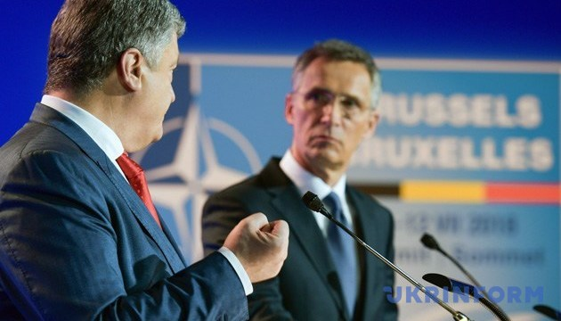 NATO encourages Ukraine to continue reforms to get closer to membership - Stoltenberg