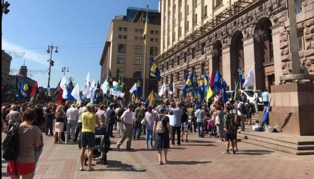 В Киевсовете произошла стычка активистов с охраной