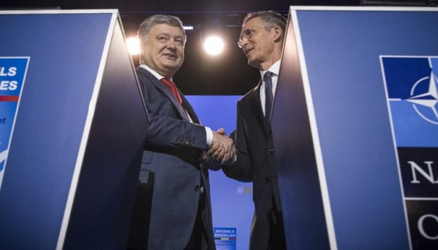 Poroshenko: Integration to EU and NATO priority of Ukraine's foreign policy