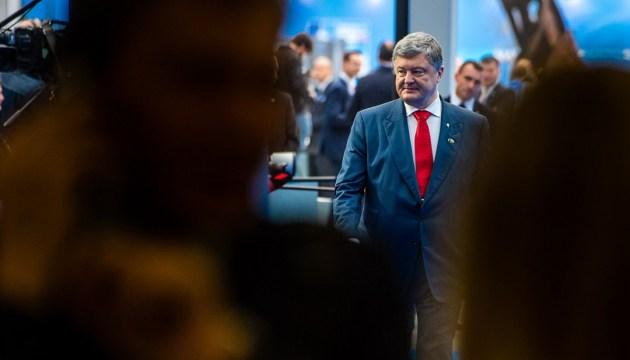 Poroshenko: Majority of EU countries understand real goal of Nord Stream 2