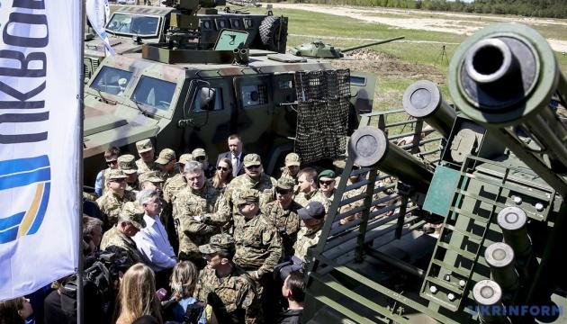 Укроборонпром в прошлом году передал армии почти 5 тысяч единиц оружия и техники