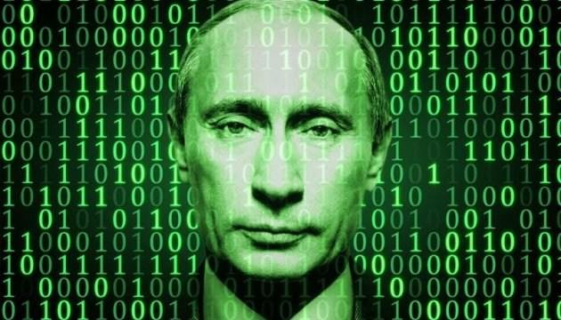 За кибератакой на МИД Чехии стоит ГРУ — эксперты