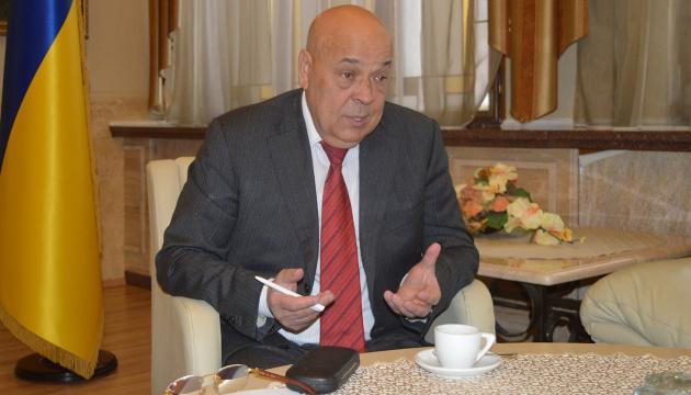 Москаль закликає Раду розібратися з подвійним громадянством чиновників і депутатів