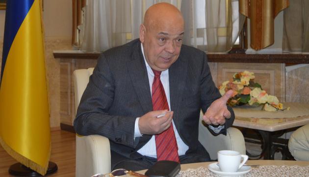 Москаль просить депутатів змінити закон про