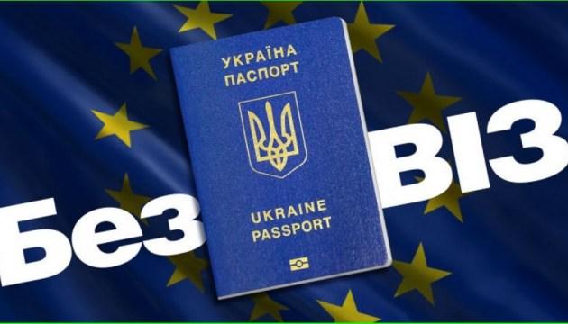 Más de un millón de ucranianos se han beneficiado del régimen de exención de visado