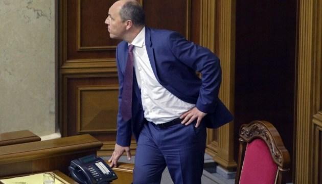 Путін не планує виконувати будь-які угоди - Парубій