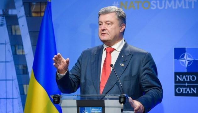 Poroshenko: Nadie será capaz de bloquear la integración de Ucrania en la OTAN (Vídeo)