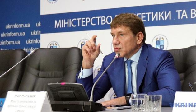 Насалик припускає, що після перемовин з МВФ  українцям піднімуть ціну на газ