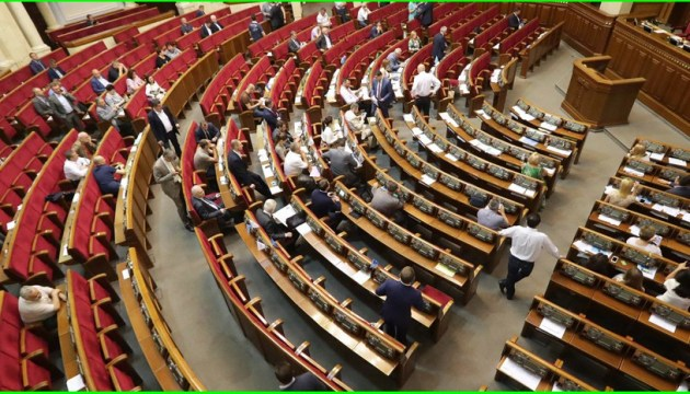 Ukraine govt proposes cutting parliament budget by 4%