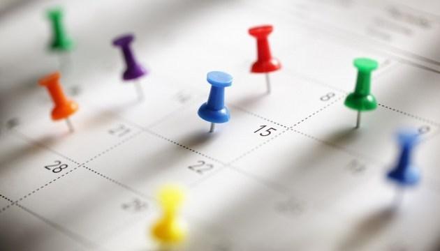 Календар на всю голову. 15 липня
